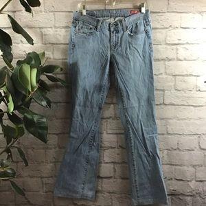 🍰 SALE 3/$20 Seven 7 Distressed light blue jeans